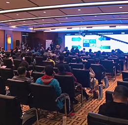 邯鄲市旅游文化特色小鎮發展論壇