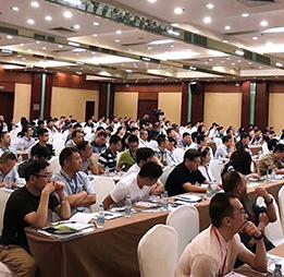 第二屆中國田園綜合體高峰論壇
