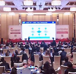 中國特色小鎮規劃與投資高峰論壇