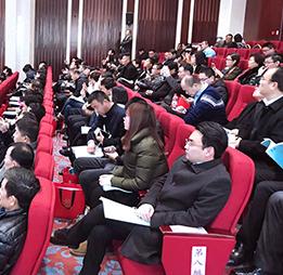 山東首屆田園綜合體高峰論壇