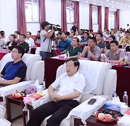 河北盧龍首屆旅游產業發展大會